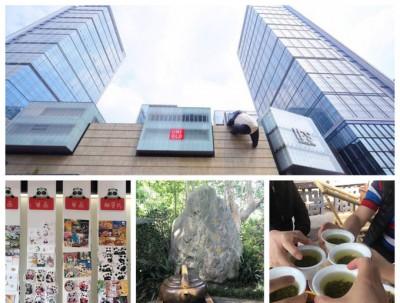 行走川西稻城亚丁+318川藏南线