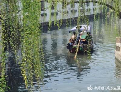 立春时节的水乡周庄