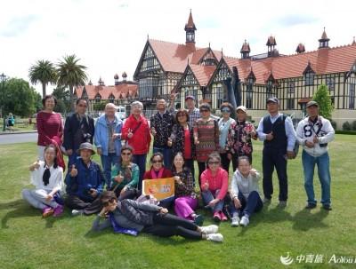 新西兰政府花园
