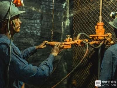 神奇的井下探秘,追忆唐山工业文明