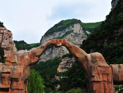 登山西红崖峡谷,赏平遥古城晋中两日游!