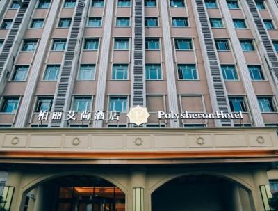 去上海金山,感受一场来自于法式的浪漫