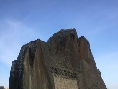 高加索三国之阿塞拜疆
