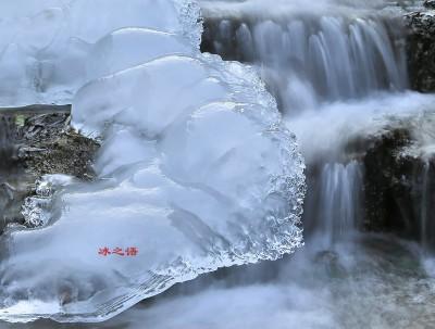 太行大峡谷给你一个冰雪奇缘的圣诞礼物