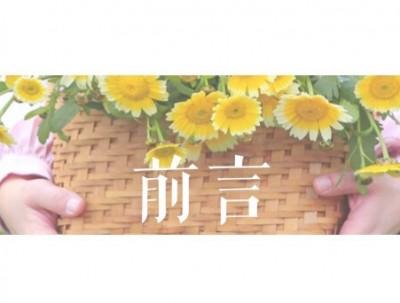 山水诗画田园风情,阳朔赠予我的一段春日好时光