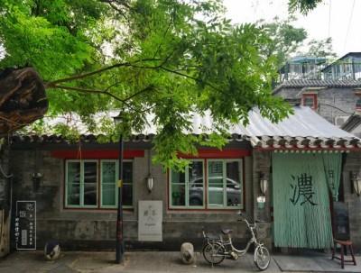 两天一晚游鼓楼,北京土著文青帮你挖出最值得去的地方