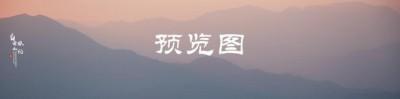 【马玛丽旅行志】中原名山之美,赏千年银杏览白云盛景