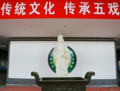 亳州华佗五禽戏掌门人真厉害 戏入非遗名扬四海