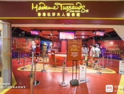 走入动漫角色与名人的殿堂 香港杜莎夫人蜡像馆