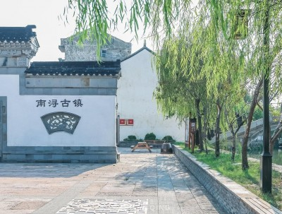 南浔凭什么在江浙沪脱颖而出,成为最受欢迎的古镇?