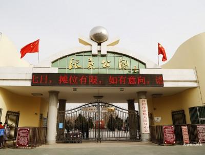 #我的新年旅行#春节在开封我看了一场有两千多年历史的斗...
