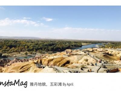 大西北--新疆,雅丹地貌