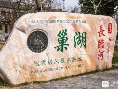 """长临河古镇,一个昔日被称为""""小上海""""的枕水人家"""