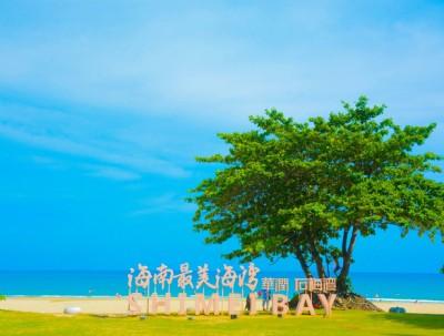 【海南】中国黄金海岸,大美万宁