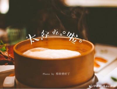 超好吃的北京小吃,还有江浙海鲜