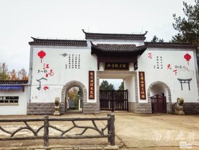 新中国最早的一部吻戏为什么选这里拍