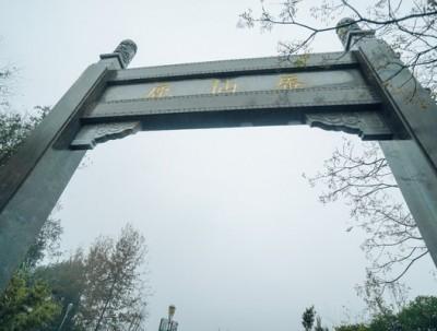 敲黑板,梦中才会出现的美景,来苏仙旅游别错过它了!