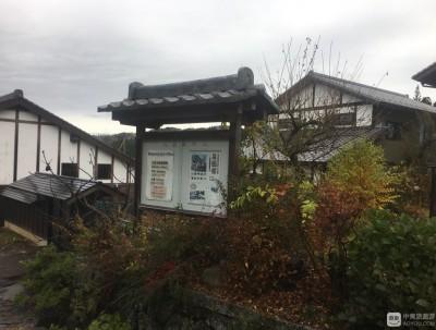 不一样的日本 马籠宿