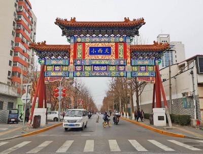入住老北京胡同四合院,感受京城百姓的生活