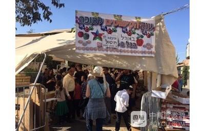 以色列之旅:住棚节