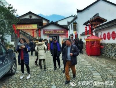 景宁畲乡,文化旅程