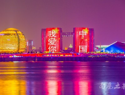 """""""我爱你中国"""",杭州这个国庆中国红灯光秀上央视了"""