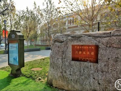 """天津五大道,在洋人走后成为了""""万国建筑博览苑"""""""