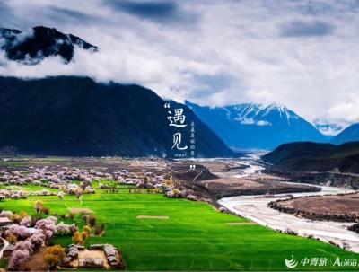 西藏是一种病、不去治不好
