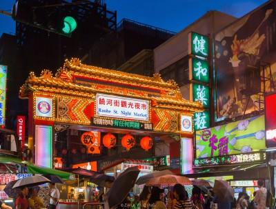 台北必去四大夜市,人均不到50让你吃到扶墙出