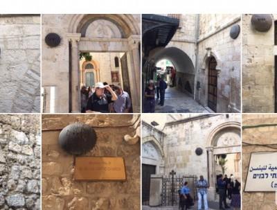 以色列之旅:耶路撒冷---十字架苦路