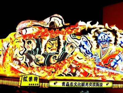 北海道游记之二:看后难忘的睡魔馆