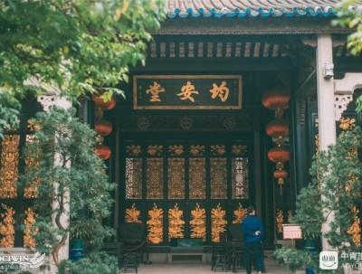 庭院深处,再回眸,是对岭南文化的一往情深