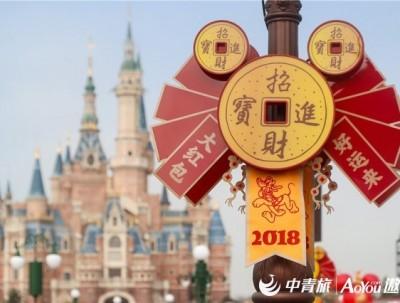 亲子游:上海迪士尼新春游玩攻略