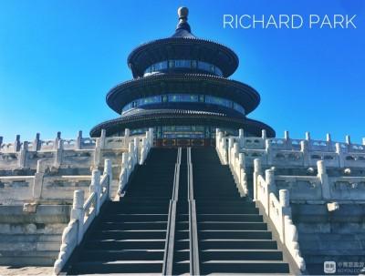 北京:天坛地坛日坛,没去成月坛