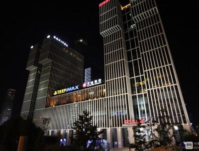 北京国庆夜景游、双龙峡一日游