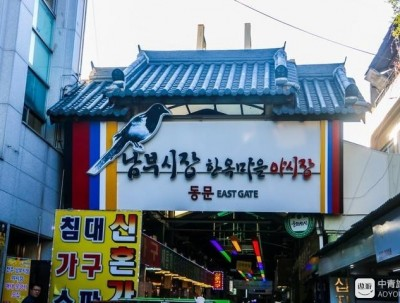 寻味全州,发现不一样的韩国
