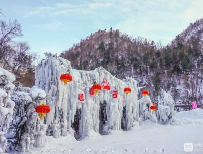 凤凰山中冰雪城堡 外星人都来一探究竟