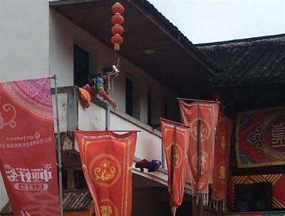 中国畲乡景宁一日游