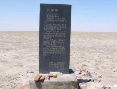 新疆罗布泊,一个永不磨灭的神秘之地