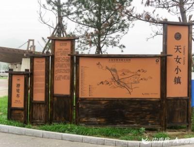 七月畅游秦皇岛祖山(上)