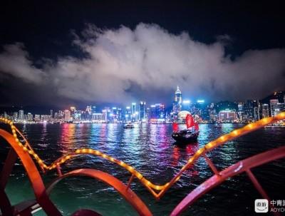 非凡香港の 漫步行摄  歌声中重遇香岛之夜