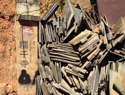 翁基:藏匿在世外茶林中的布朗村寨