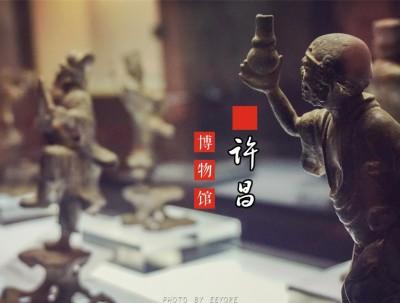 神秘历史萌物惊现许昌华夏之中的博物馆