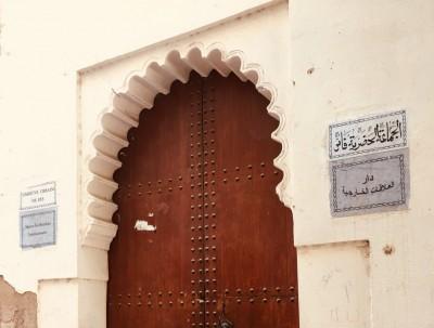 北非谍影摩洛哥