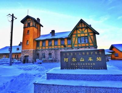 中国最美的这座小火车站竟然是日本人建造的,迄今还在...