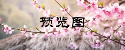 【马玛丽旅行志】草木花开知春到,桃源秘境访酉阳