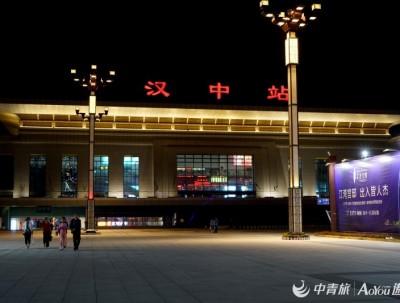 陕西省自由行 六、汉中市