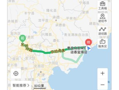 从北京到秦皇岛:在孤独图书馆面朝大海