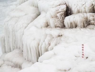 带着FUNSHELL去旅行自驾游冬季壮美的壶口冰瀑