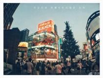 迷失· 东京